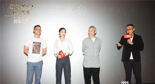 《狄仁杰之四大天王》重庆首映获赞:比火锅还爽