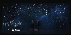 《一出好戏》发布主题曲 黄渤舒淇感情线引人期待