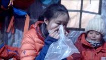 《藏北秘岭·重返无人区》定档预告片