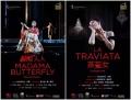 国家大剧院国际歌剧电影展开幕 放映技术引关注