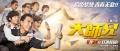 老外为甄子丹打call 《大师兄》全球首映获好评