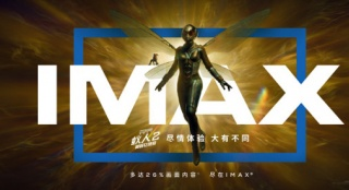 为IMAX量身定制 《蚁人2:黄蜂女现身》战斗升级