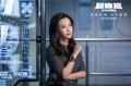 《巨齿鲨》 曝宣传曲MV 王一博程潇组CP空灵献声