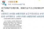 北京日报:
