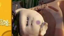 《美食大冒险之英雄烩》曝人机互动预告
