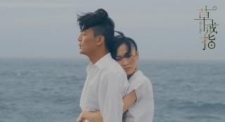 爱情电影《草戒指》曝主题曲MV 9月7日全国上映