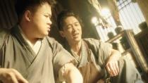 《新乌龙院之笑闹江湖》公映预告片