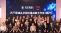 苏宁影城合作中国巨幕 三年内建设20家高端影城