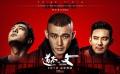 《道高一丈》发布推广曲MV  聂远为电影首度献唱