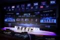 北京数字电影论坛举行 聚焦技术创新版权保护