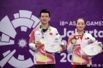 偶像的力量! 亚运会冠军黄雅琼竟是王俊凯粉丝
