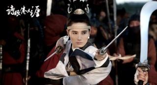 帅气!《诗眼倦天涯》宋佳反串男角执剑对决陈坤
