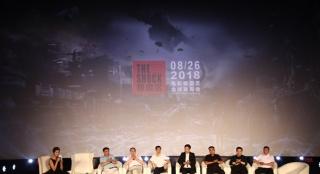 电影《极震区》正式启动 老戏骨白红标倾力加盟