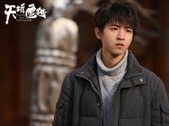王俊凯《天坑》智商solo秀上线 网友:我是保险丝