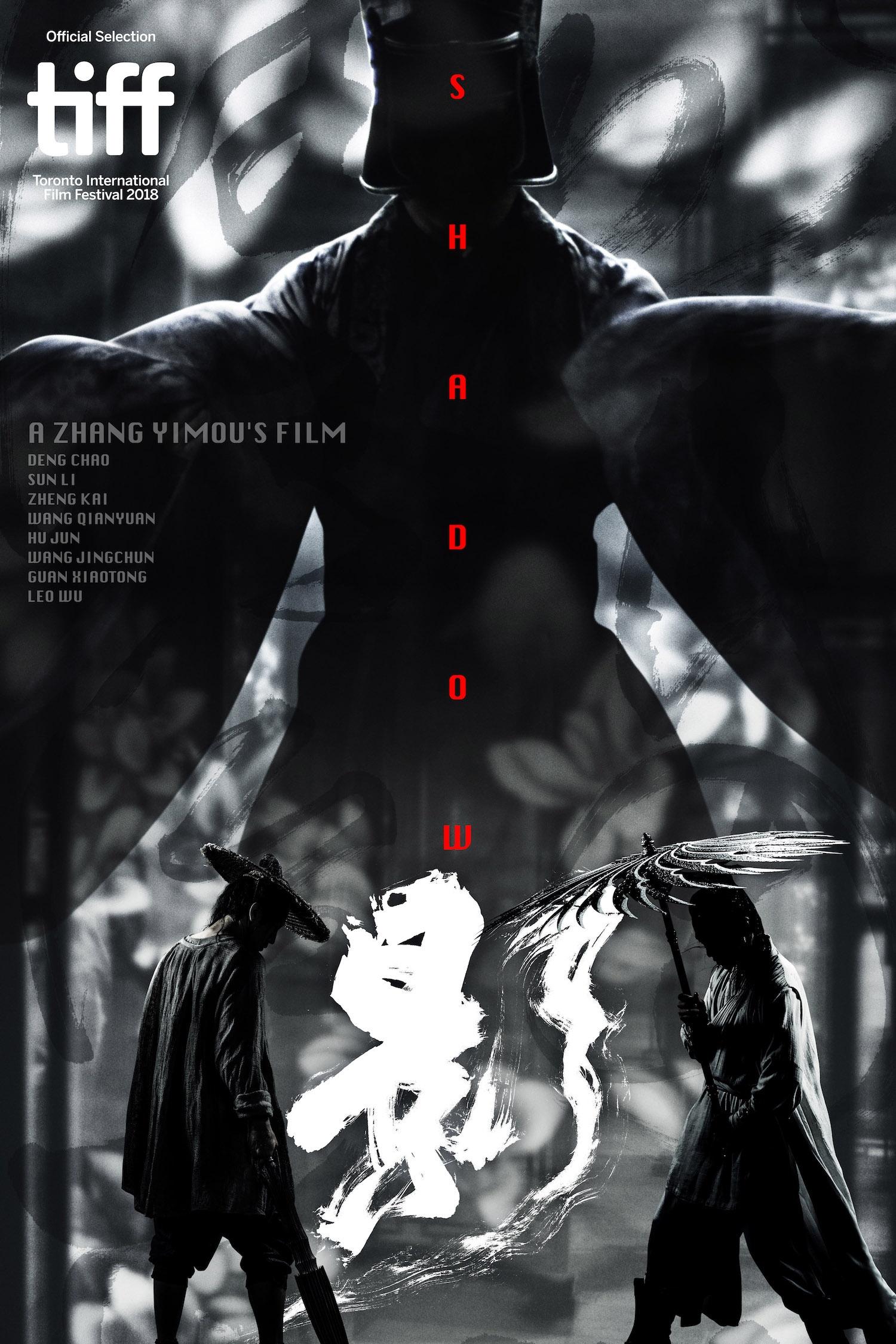 影_电影海报_图集_电影网_1905.com