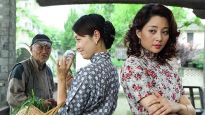 透过《那些女人》 解读新主流电影时代里的女性角色