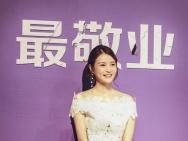 夏嫣感恩伯乐黄百鸣  饰演《反贪风暴3》最敬业