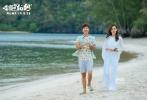 将于9月30日上映的开心麻花电影《李茶的姑妈》,今日曝光了卢靖姗在片中潜水的花絮片段。