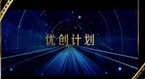 电影频道优创计划 挑选上乘之作用影像书写中华民族新史诗