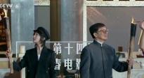 成龙周冬雨传递火种 祝愿中国电影高峰迭起势不可挡
