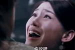 """女""""咆哮帝""""诞生! """"尔晴""""苏青又对吴磊动嘴了"""