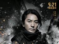 《黄金兄弟》曝海报 郑伊健陈小春装备升级情义不变