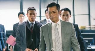 《反贪风暴3》独家评述 老套路能否讲出新故事?