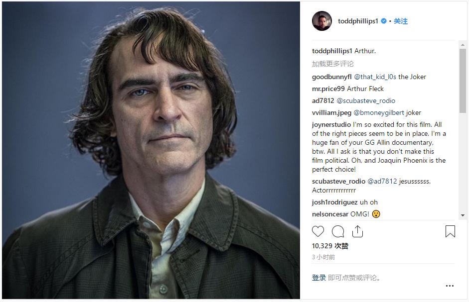 DC《小丑》曝定妆照 杰昆·菲尼克斯扮相惊人朴素