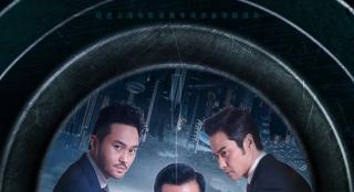 《反贪风暴3》三天破两亿 力压《碟中谍6》登顶