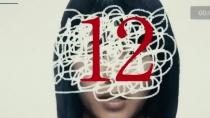《12个想死的孩子们》特别预告片