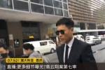 """高云翔案第七审再开庭 要求启动""""初审""""程序"""