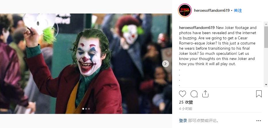 《小丑》曝片场照 小丑亮相女主角定妆造型曝光