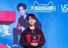 易烊千玺亮相上海出席品牌活动 分享时尚新态度