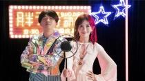 《胖子行动队》宣传曲MV曝光
