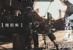 """揭秘张艺谋作品《影》拍摄全过程的纪录片《张艺谋和他的""""影""""》今日发布""""电影工匠""""预告,呈现难以想象的电影拍摄压力,充分展现电影创作过程中不断解决困难的状态,也真实反映中国电影人在幕后的匠心付出。今日起纪录片正式开启全国公益点映,为观众详细呈现有关电影台前幕后的精彩故事。纪录片近日荣获""""第三届中加电影节最佳影片奖"""",通过大银幕为我们展现这群光影幕后鲜为人知的""""影子""""。"""