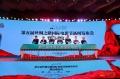 第五届丝绸之路电影节启动 百余明星将齐聚古城
