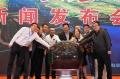 《在路上》于宁夏启动 开启主流扶贫电影新篇章