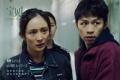 《宝贝儿》导演刘杰:我把对现实的困惑拍成电影