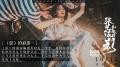 《张艺谋和他的影》改档10.12 揭秘顶尖剧组幕后