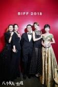 《八个女人一台戏》亮相釜山 四大女神闺蜜情深