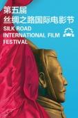 丝绸之路国际电影节开幕 陈凯歌陈红恩爱亮相红毯