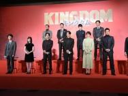 《王者天下》曝预告 山崎贤人演绎战国热血少年