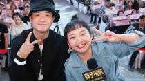 """《胖子行动队》曝""""最大码""""路演特辑"""