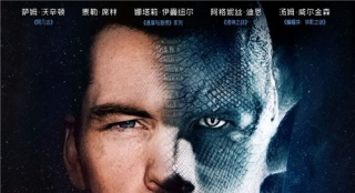 《超能泰坦》曝终极预告 萨姆·沃辛顿勇闯秘境