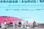 中俄合拍片《永远的记忆》签约 期待打入国际市场