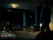 """《超能泰坦》曝剧照 男主变异""""泰坦人""""杀机四伏"""
