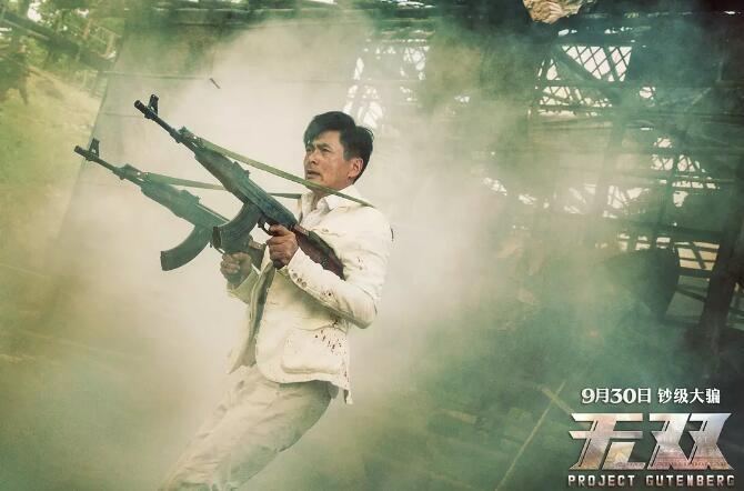 北京日报:国产影市提升需要庄文强式的喷发