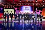 10月11日,经过一日休整后,第五届丝绸之路国际优德炸金花节的专项活动,首届高校大学生优德炸金花辩论赛《优德炸金花辩世界》半决赛正式开启。此前经历小组赛、复赛层层突围,武汉大学、北京大学、西安交通大学以及北京外国语大学四支队伍闯入半决赛。在两场激烈的对抗后,武汉大学、西安交通大学成功进入决赛,将争夺首届高校大学生优德炸金花辩论赛《优德炸金花辩世界》的冠军队伍头衔。