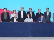 合拍电影《天路》签约启动 展现中巴两国深厚友谊