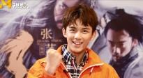 """什么情况?吴磊新片《影》火热上映 开学二个多月""""骨瘦如柴"""""""
